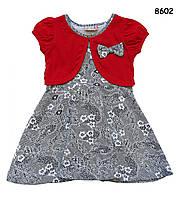 Платье для девочки. 86-92 см, фото 1
