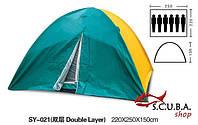 Палатка 6 -ти местная VERUS туристическая двухслойная размеры 220 * 250 * 150 см (SY 021), фото 1