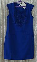 Платье модное синее мини Good Look р.42-44 6633