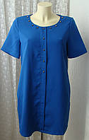 Платье модное синее мини Good Look р.46 6634