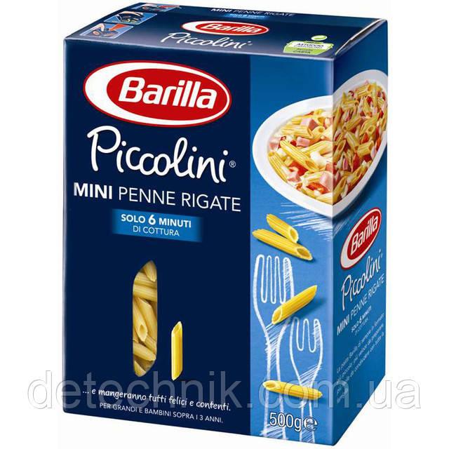 Макароны Barilla Piccolini Rigate