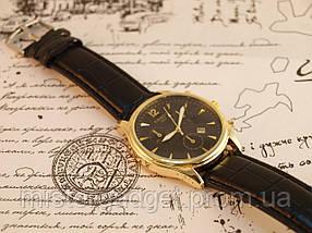 Часы мужские Tissot Gold Brown копия, фото 3