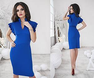 Т1062 Платье элегантное, фото 2