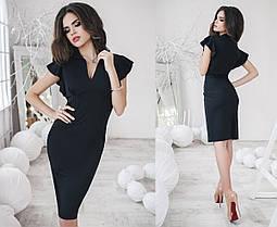 Т1062 Платье элегантное, фото 3
