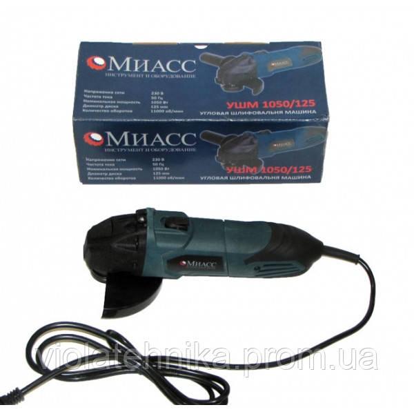 Угловая шлиф. машина (УШМ) МИАСС 1000/125 (длинная тонкая ручка)