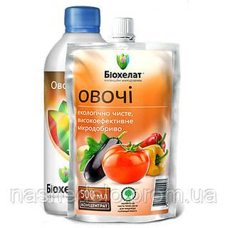 Биохелат Овощи 0,5 л.
