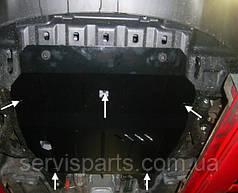 Защита двигателя Ssanq Yong Korando (Санг Йонг Корандо)