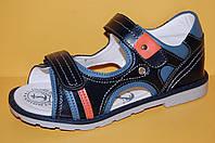 Детские сандалии ТМ Том.М код 8503-Е  размеры 32-37