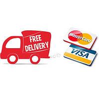 При оплате заказа на карту ПриватБанка бесплатная доставка.