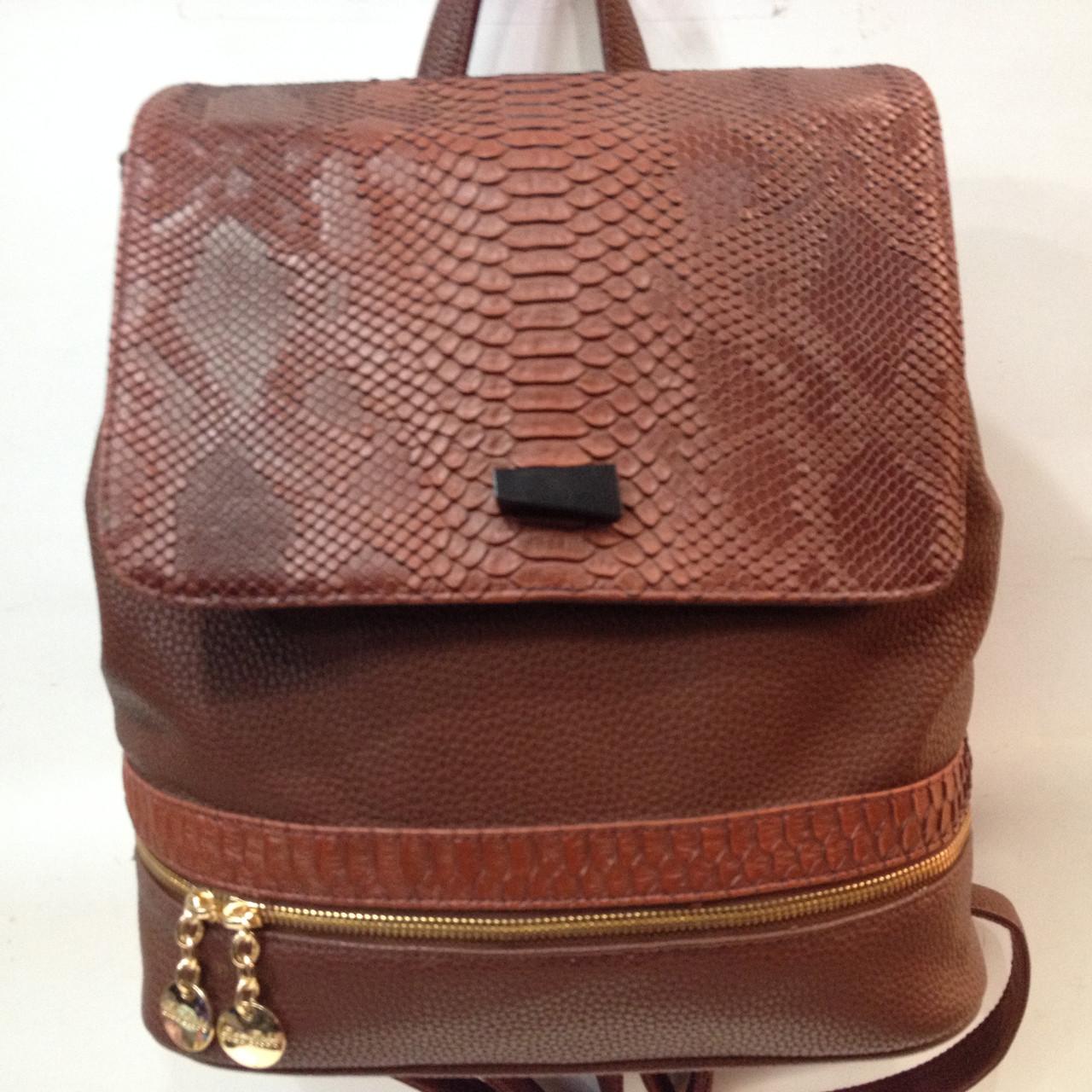 d8bd393e4a91 Красивый женский рюкзак. Стильный рюкзак. Рюкзак для девочки. Вместительный  рюкзак.(29х31см