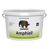 Фасадна фарба CAPAROL Amphisil (КАПАРОЛ АМФИСИЛ) 12.5 л