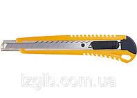 Нож,9 мм, выдвижное лезвие, металлическая направляющая, SPARTA