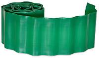Бордюр газонный (зеленый) 15 см х 9 м, код 771-841