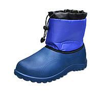Ботинки женские, Украина 39, код 770-293