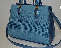 Женская сумка  Fashion (Фэшн) копия К5