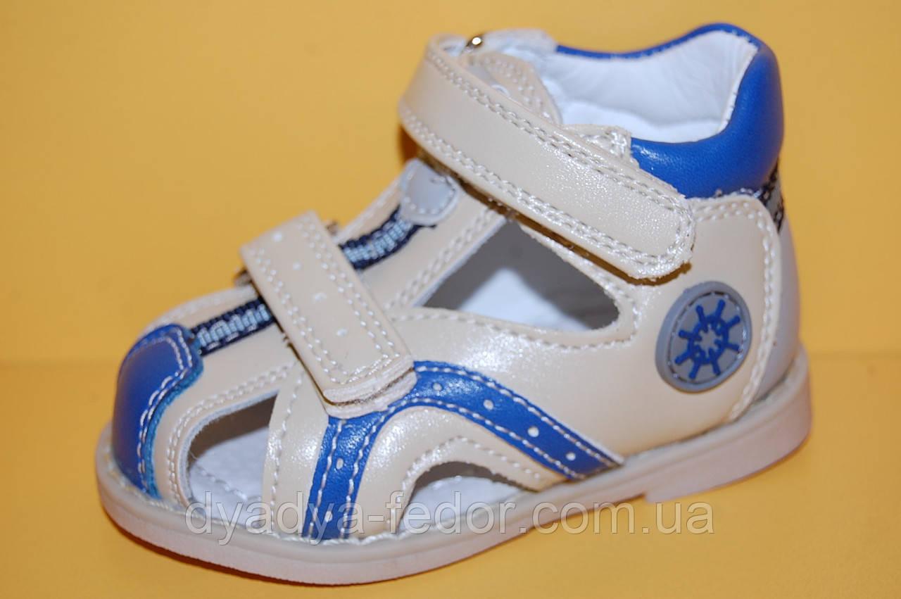 Детские сандалии ТМ Том.М код 0451 размеры 17, 21