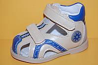 Детские сандалии ТМ Том.М код 0451 размеры 17, 21, 22