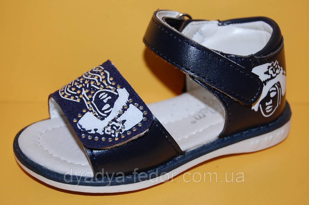Детские сандалии ТМ Том.М код 7794-Н размеры 20-25