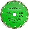 "Алмазный диск ""TURBO"", Resource 180 мм, код 722-830"