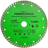 "Алмазный диск ""TURBO"", Resource 180 мм, код 722-830 , фото 1"