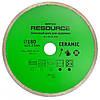 Алмазный диск для керамики, Resource 125 мм, код 722-834