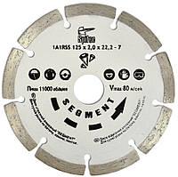"""Алмазный диск по бетону, камню """"SEGMENT"""" 125 мм, код 722-801"""