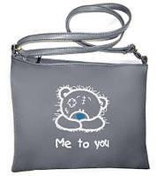 """Сумка - планшет с вышивкой """"Me to you"""" С62 - серая"""