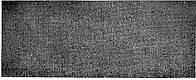 Сетка абразивная, 115х280 мм, 10 л. № 150, код 718-755