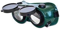 Очки сварочные круглые, код 716-531