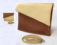 """Женская сумка """"Тиффани""""  01 коричнево-бежевая"""