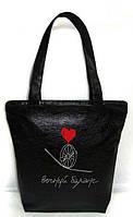 """Женская сумка - """"Вечный баланс"""" Б203 - черная, фото 1"""