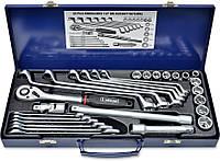 """Набір головок 1/2"""" (10-22 мм), ключів (10-22 мм), Cr-V 28 предметов в металлическом кейсе, код 752-"""