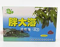 Растительные леденцы от кашля и раздражения в горле. Упаковка 20шт