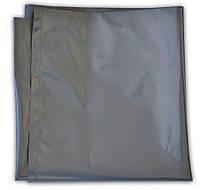 Мешок для песка/цемента, Украина для цемента, черный 50 х 90 см, код 710-933