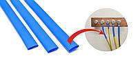 Термоусадочная трубка 8мм/4мм х 1 м, синяя, 10шт, код 710-656