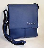 "Мужская сумка ""Paul Smith"" А 01 синяя"