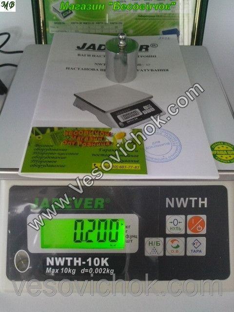 Фасувальні ваги NWTH-Dual (15 кг)