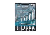 Набор ключей комбинированных с трещоткой 8-19 мм, 7шт, реверсивные, CrV Gross 14892