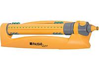Разбрызгиватель для прямоугольных площадей (пластиковый) Palisad Luxe 65483