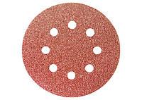 """Круг абразивный на ворсовой подложке под """"липучку"""", перфорированный, P 80, 125 мм, 5 шт. Matrix 7380"""
