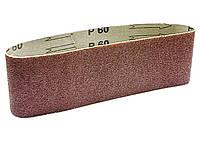 Лента абразивная бесконечная, P 80, 75 х 533 мм, 3 шт. Matrix 74283
