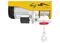 Тельфер электрический, 0,25 т, 500 Вт Denzel 520055