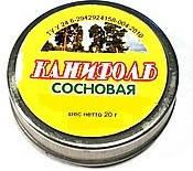 Канифоль 20 г (шт.), код 52-001