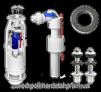 АБк-2.01(АС-2.01) Комплект Слив 2х кнопочный+ Поплавок (бок) АН-031,00 ЛИФТ(30)