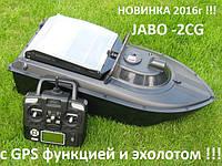 Кораблик для прикормки JABO-2CG-10AL c GPS и оригинальным Эхолотом новая модель 2016г
