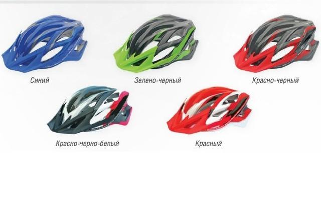 Шлемы Avanti, Spelli