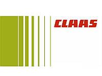 Втулка резиновая 619342.0 Claas.