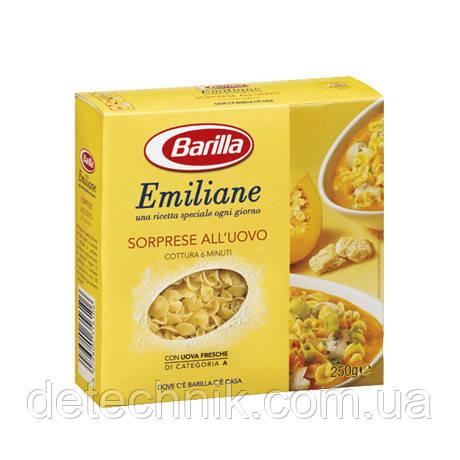 Макароны Barilla Emiliane 250g в ассортименте