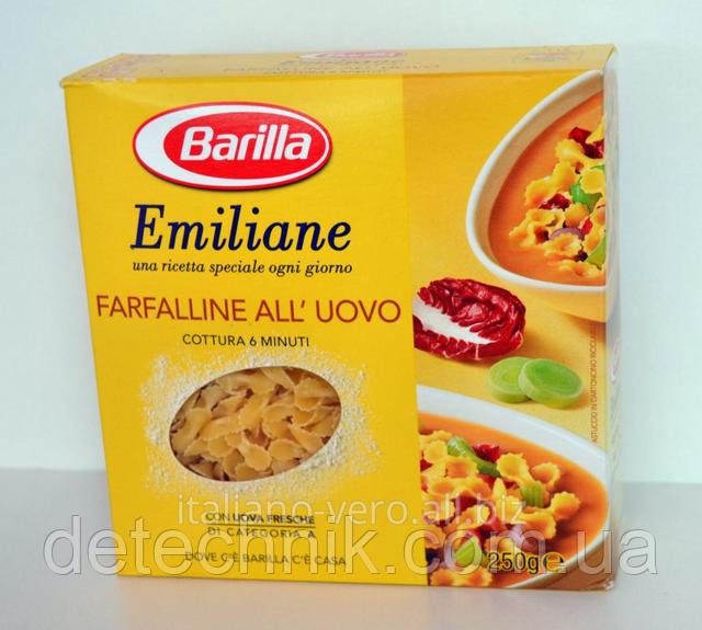 Макароны Barilla Emiliane Farfalline All'Uovo