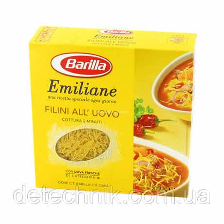 Макароны Barilla Emiliane Filini All'Uovo